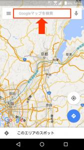 グーグルマップ1