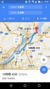 グーグルマップ徒歩1