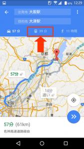 グーグルマップ電車1