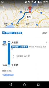 グーグルマップ電車3