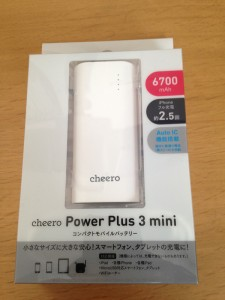 Power Plus 3 mini外装