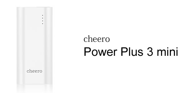Power Plus 3 mini
