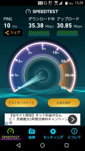 3月通信速度2