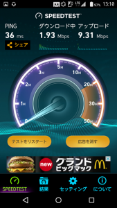 通信速度16041013