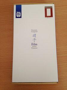 硝子フィルム1