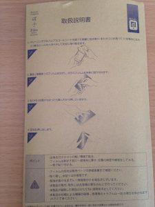 硝子フィルム4
