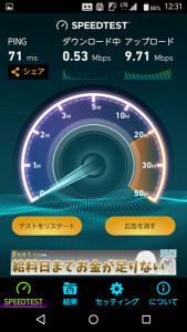 通信速度518