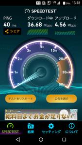 通信速度5182
