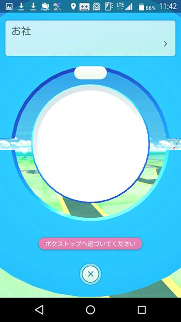 ポケモンGO33
