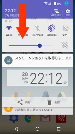 Screenshot_20160728-221256