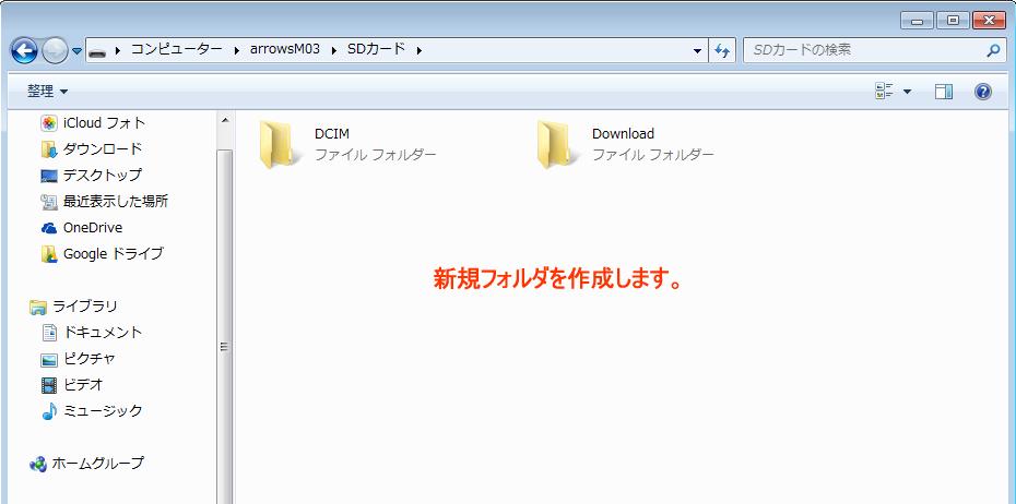 音楽ファイル4