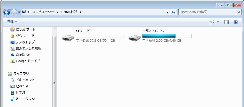 音楽ファイル3