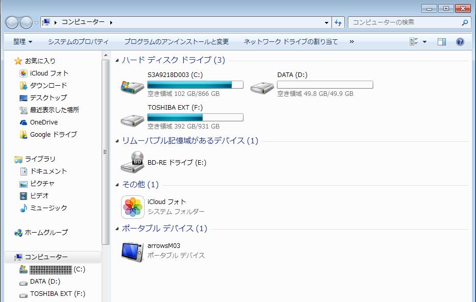 音楽ファイル2
