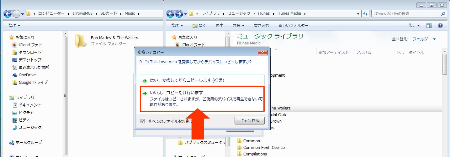 音楽ファイル5