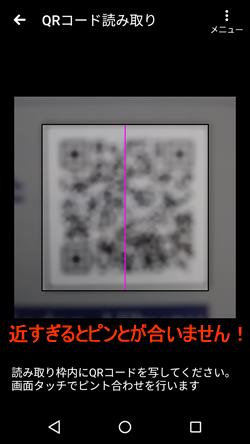 QRコード6