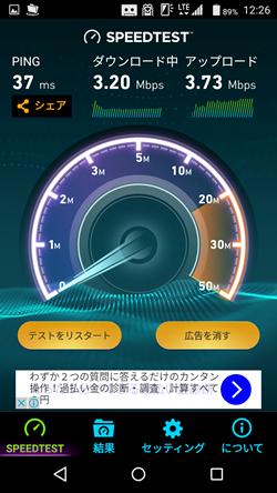 通信速度1