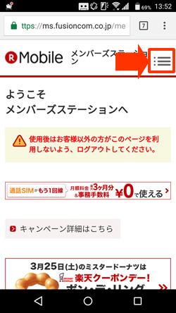 通信速度制限1