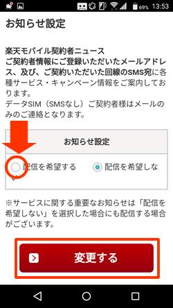 通信速度制限3