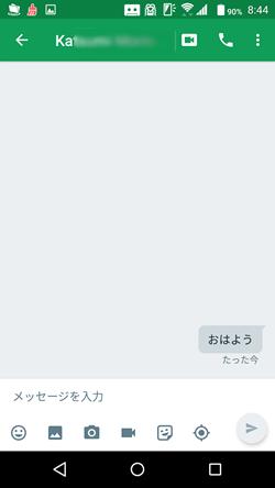 ハングアウト5