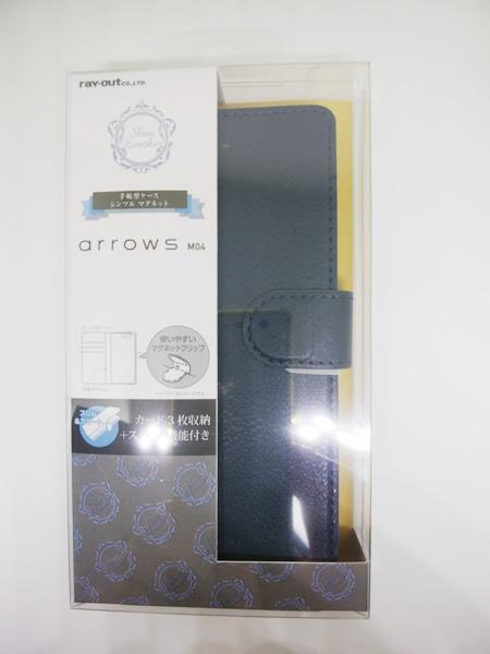 arrows M04手帳型ケース